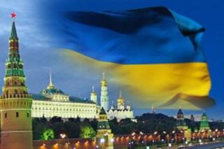 UKR Rossia