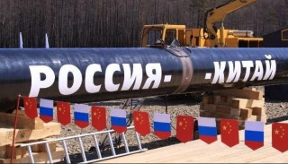 Russia Kitai neft oil