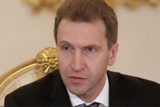 Shuvalov