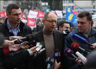oppozizia ukr