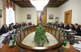 Kabmin Ukraina