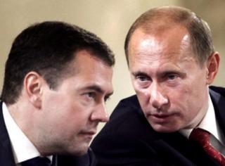 Putin Medv