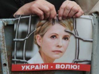 Timoshenko
