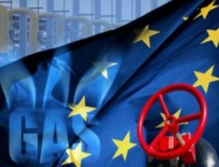 Europa gaz