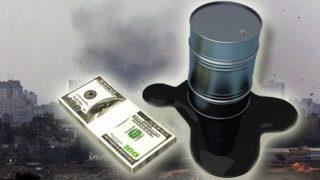 Neft oil Izrail