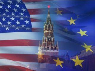 Rossia USA ES