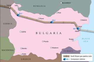 ujni potok Bolgaria