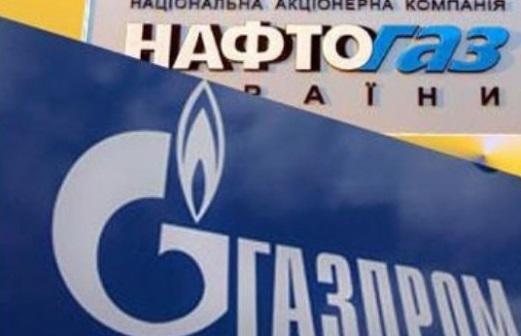 Gazprom Naftogaz