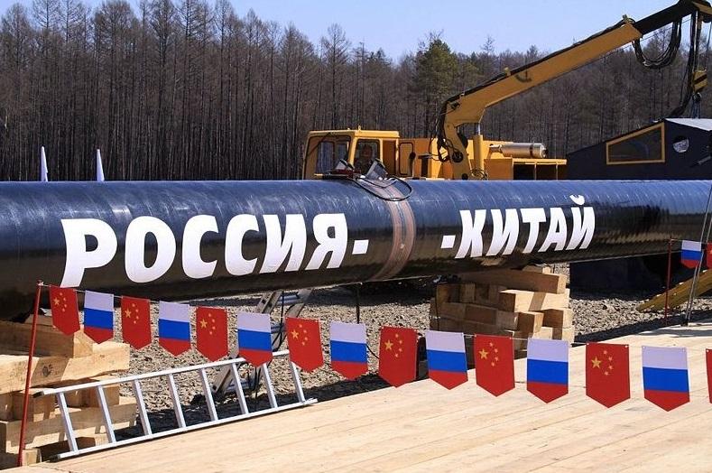 Russia China Gaz