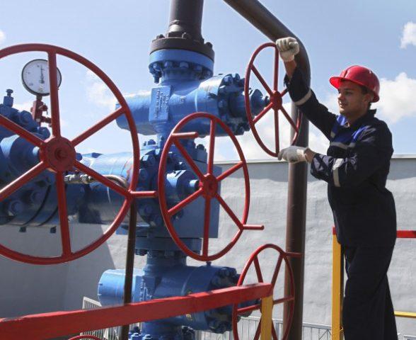 Gas-Gaz-PHG