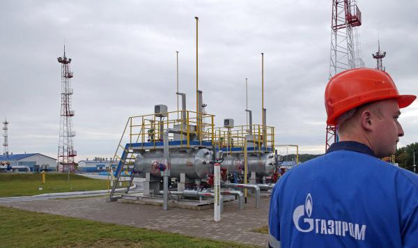 PXG-Gas-Gaz-Gazprom-PHG