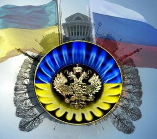 Russia Ukraina Gaz