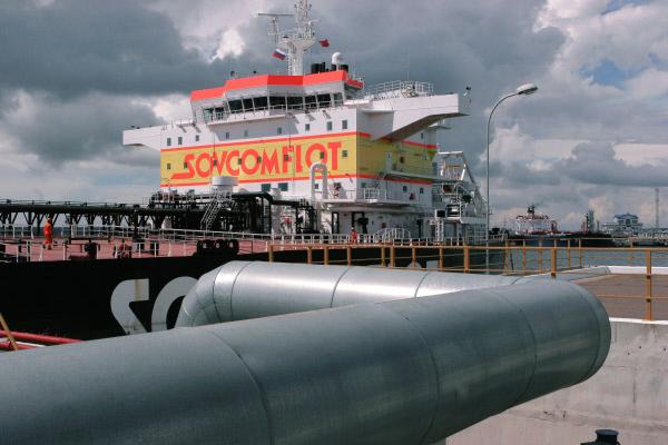 Tanker-Neft