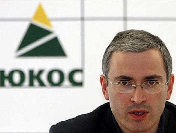 Ukos Xodorkovsky