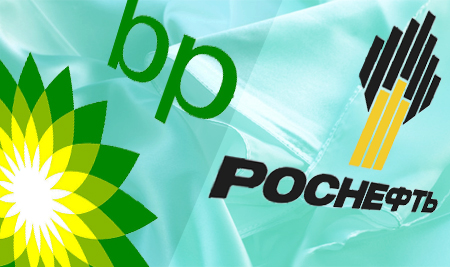 rosneft BP