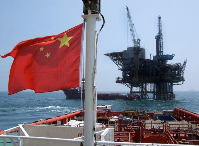 China Neft Oil