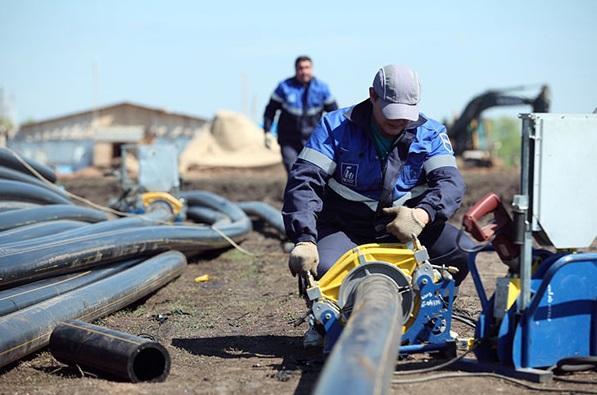 Gaz Zentrgaz gas