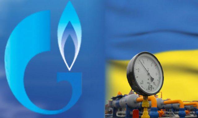 gazprom naftouaz