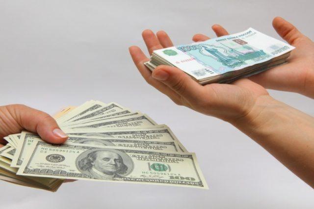 Dollar Rubl Many