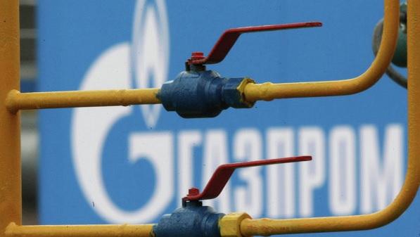 Gaz Gazprom