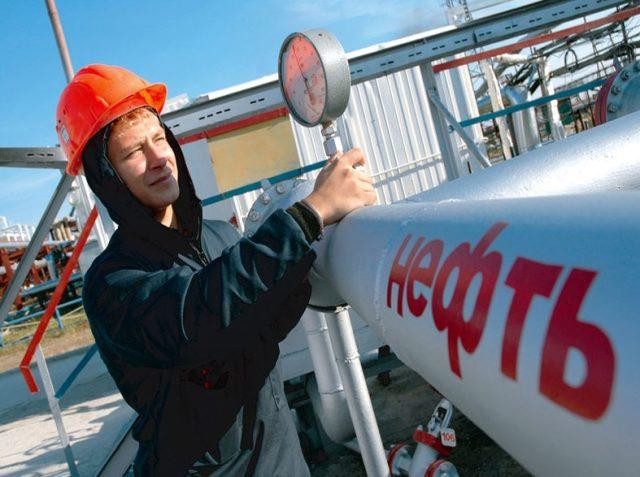 Нефть труба Urals пошлина