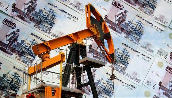 Rubl Neft Oil