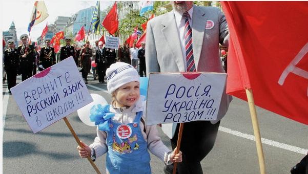 Russia Ukraina