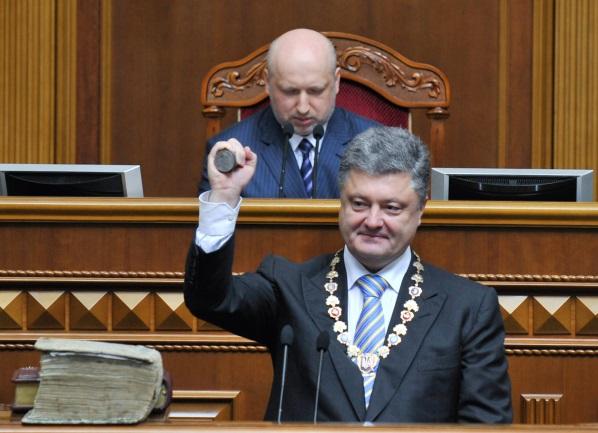 Poroshenko Turchinov