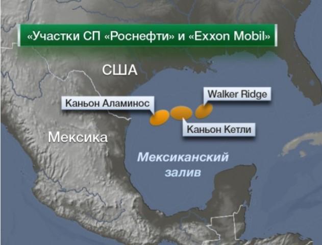 Rosneft Exxon 1