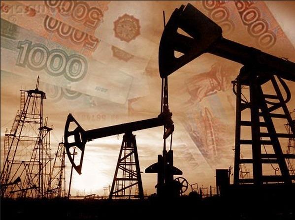 Нефть рубль бюджетное правило доходы нефтяники