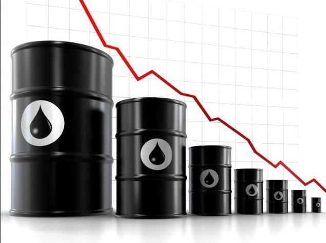 Oil Neft Bochka