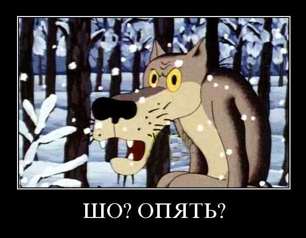 sho-opyat