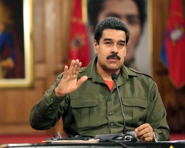 Ник Мадуро