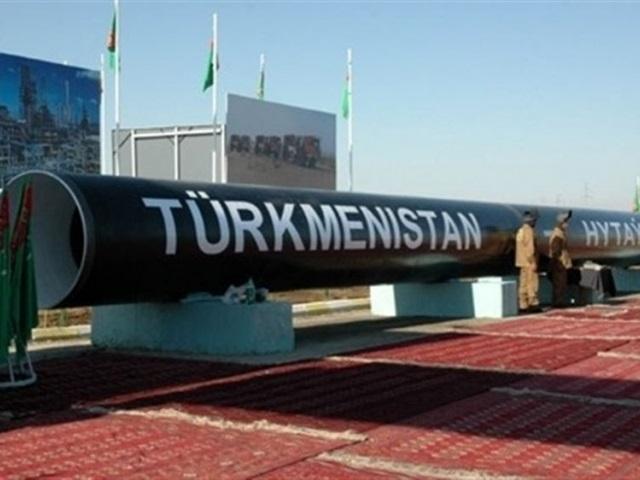 turkmengaz