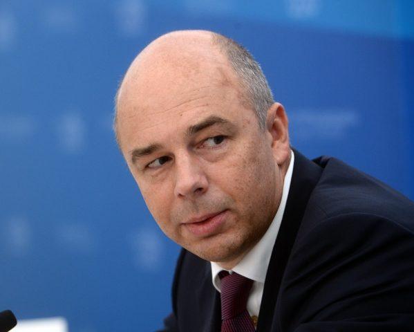Силуанов Минфин