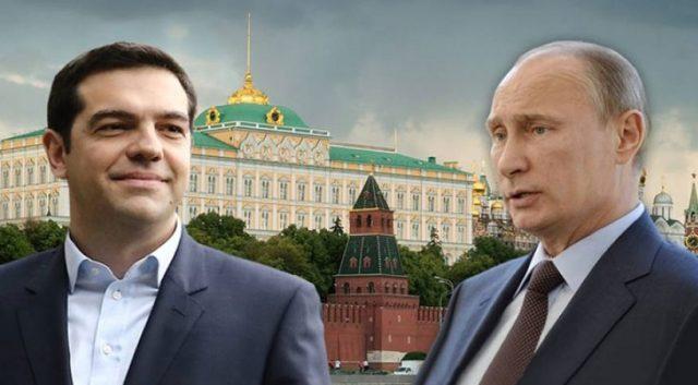 Putin Zipras