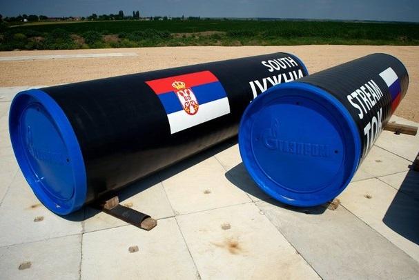 Serbia-gas