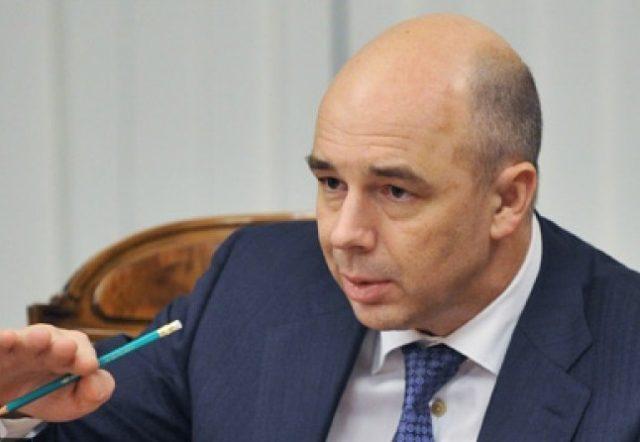 Деньги в Российской Федерации точно есть— руководитель министра финансов