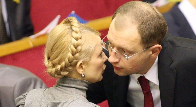 Jazenuk Timoshenko