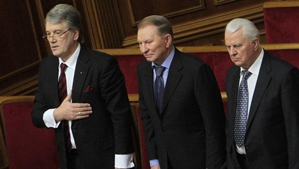 Ukraina Prezidenti