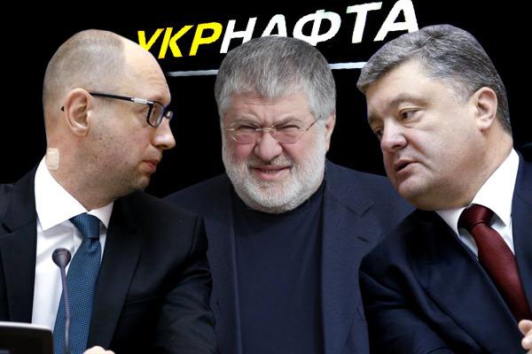 Ukrnafta_Kolomoiski-Yats-Porosh