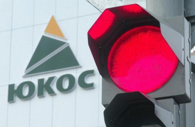 Yukos-aresty