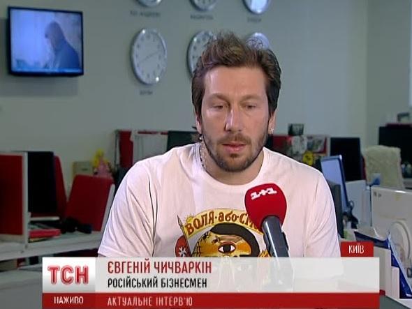 Chichvarkin