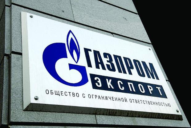 Gazprom-export