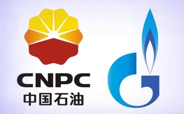 Gazprom_CNPC