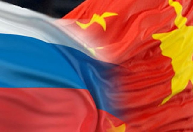 РФ Россия КНР Китай