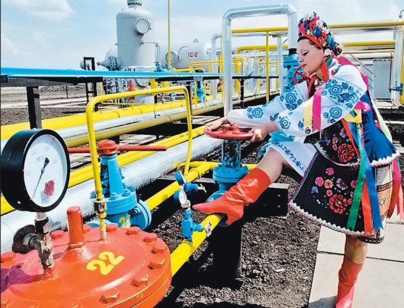 Ukraina Gaz Gas