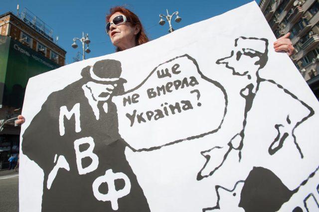 Украина МВФ