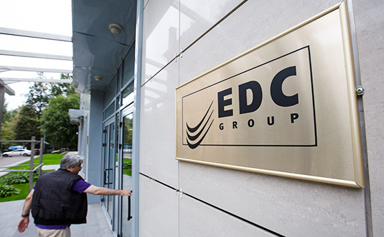 Eurasia-Drilling_EDC