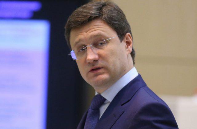 Новак министр энергетики